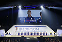Japan National Team Event for 2014 FIFA World Cup