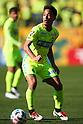 Soccer: J2 2020 : JEF United Ichihara Chiba 1-0 FC Ryukyu
