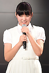 Nanako Higa, Jan 26, 2015 : Japanese teen girls idol group Idolrenaissance perform their new single at Akihabara Theater, Tokyo, Japan. With 7 members aged between 13 and 18 Idolrenaissance was launched by Sony Music in 2014. (Photo by Sho Tamura/AFLO SPORT)