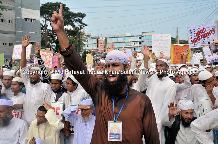 Islamic protestor in Sylhet, Bangladesh rallied and protested today (4th November) calling for a boycott of French goods and condemned French President Macron for his comments on the caricature of the Prophet Muhammad.  <br /> <br /> Please byline: Md Rafayat Haque Khan/Solent News<br /> <br /> © Md Rafayat Haque Khan/Solent News & Photo Agency<br /> UK +44 (0) 2380 458800