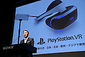 Sony announces business strategy for 2017