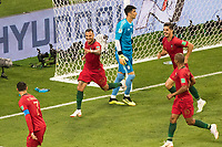 SARANSK, RUSSIA - June 25, 2018:  Portugal's Ricardo Quaresma (20) celebrates scoring Portugal's goal against  Iran during their 2018 FIFA World Cup group stage match at Mordovia Arena.
