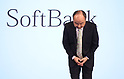 Softbank Group announces the company's third quarter financial result