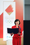 Tamayo Marukawa participates in <br /> The Grand Start Ceremony for the Tokyo 2020 Olympic Torch Relay at Fukushima National Training Center J-Village on March 25, 2021, in Fukushima Prefecture, Japan.<br /> The Torch Relay will last 121 days and visit all of Japan's 47 prefectures. (Photo by Naoki Morita/AFLO SPORT)