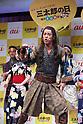 KDDI introduces new commercial featuring character Santaro played by Kenta Kiritani