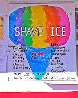 Shave Ice, and island favorite cool treat