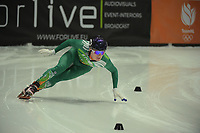 SPEEDSKATING: DORDRECHT: 05-03-2021, ISU World Short Track Speedskating Championships, Heats 500m Men, Liam O Brien (IRL), ©photo Martin de Jong