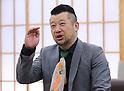 Japanese foreign ministry promotes Tabi-Regi website