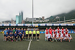 Ajax All Stars vs HKFC Chairman's Select during the Masters of the HKFC Citi Soccer Sevens on 21 May 2016 in the Hong Kong Footbal Club, Hong Kong, China. Photo by Li Man Yuen / Power Sport Images