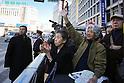Yoichi Masuzoe street rally