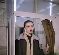 Гомункулус (1988)