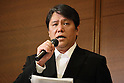 Mamoru Samuragochi press conference