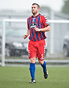 Jamie Duff, Elgin City FC