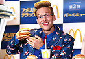 McDonald's Japan introduces American Deluxe BBQ beef and chicken burgers