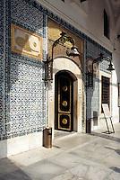 Türkei, Eingang zur Portraitsammlung im 3.Hof des Topkapi Palast(Topkapi Saray) in Istanbul , UNESCO-Weltkulturerbe
