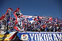 2014 J1 - Yokohama F Marinos 3-0 Tokushima Vortis