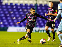 17th February 2021; St Andrews Stadium, Coventry, West Midlands, England; English Football League Championship Football, Coventry City v Norwich City; Emi Buendía of Norwich City passes the ball and runs into midfield