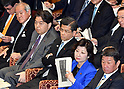 Lower house budget committee session at the Diet in Tokyo