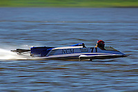 #71   (outboard hydroplane)