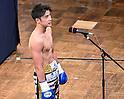 Boxing: Rentaro Kimura pro debut