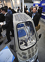 International Hydrogen & Fuel Cell Expo