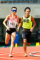 Japan Para Athletics Championships 2020