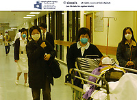 The Prince of Wales hospital inHong Kong, which is the center of the new Asian flu epidemic which has spread to severeal counries arounf the world
