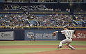MLB 2015 : Tampa Bay Rays vs New York Yankees