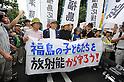 Nuclear Demo for Children in Fukushima