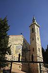 Ein Karem, Church of the Visitation