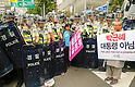 Korean workers protest government labor reforms