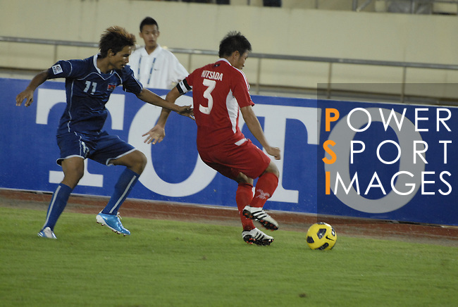 Branding of Toto during AFF Suzuki Cup 2010. Photo by Stringer / Lagardere Sports