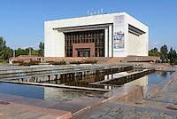 Geschichtsmuseum am Ala Too Ajanti, Bishkek, Kirgistan, Asien<br />  museum of history at Ala Too Ajanti (square), Bishkek, Kirgistan, Asia