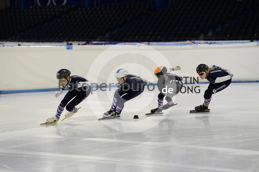 SCHAATSEN: HEERENVEEN: 15-10-2020, IJsstadion Thialf, ©foto Martin de Jong