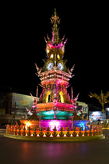 Thailand, Northern Thailand, Chiang Rai: Chiang Rai Clock Tower light show | Thailand, Nordthailand, Chiang Rai: Chiang Rai Clock Tower light show