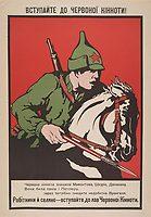 Join the Red cavalry! 1921-1927<br /> Facsimile Posters Series, 1920s-1930s