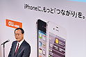 New iPhone 4s Hits Stores in Japan