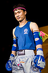 Jung Wonho (Blue) of South Korea enters to the ring prior the male muay 60KG division weight bout against Ng Ka Chun (Not in picture) of Hong Kong during the East Asian Muaythai Championships 2017 at the Queen Elizabeth Stadium on 12 August 2017, in Hong Kong, China. Photo by Yu Chun Christopher Wong / Power Sport Images