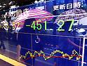 Tokyo markets down after Greece referendum