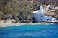 The chapel Timios Stavros in Tinos island, Greece