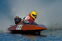 15-H   (Outboard Runabouts)