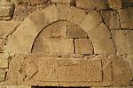 Israel, Sharon region, Greek inscription on a byzantine period stone at Migdal Afek in Mirabel National Park