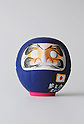 Football/Soccer: Daruma Doll Painted with the Color of the Japanese National Football Team
