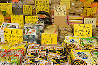 AVAILABLE FROM JEFF FOR EDITORIAL LICENSING.  Not available for commercial licensing because the various food products are not property released.<br /> <br /> Detail of Food for Sale at a Chinese Supermarket on the Bowery in Chinatown, Lower Manhattan, New York City, New York State, USA