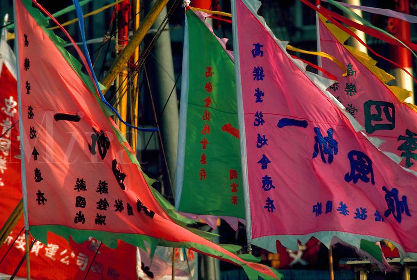 Fishing boats flying flags, Hong Kong, China