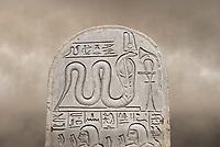 Ancient Egyptian stele dedicated by Pendua to Meretsesger, limestone, New Kingdom, 19th Dynasty, (1279-1213 BC), Deir el-Medina, Old Fund cat 1564. Egyptian Museum, Turin.