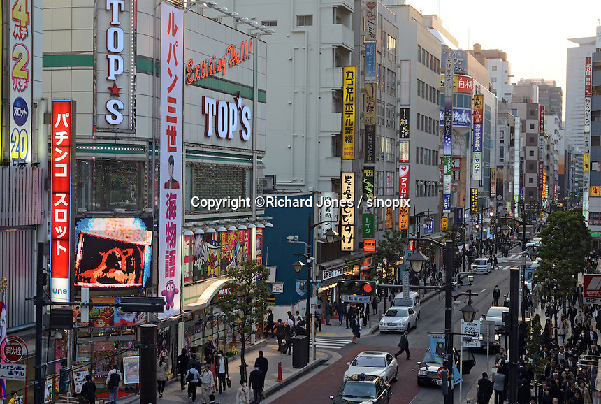 Shinbashi, the iconic place for Japanese businessman, aka salary man in Tokyo Japan.