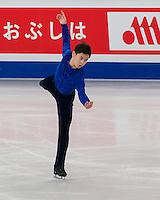 Boston, Massachusetts - April 1, 2016: ISU World Figure Skating Championships Boston 2016 - Men FS, at TD Garden.