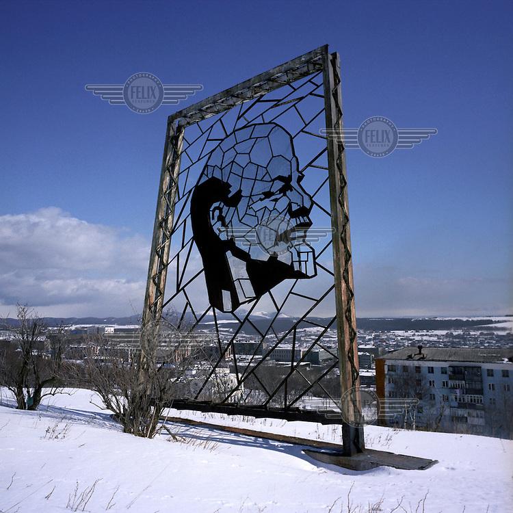 A monument to Vladimir Ilying Lenin overlooks the town of Korsakov on the island of Sakhalin.