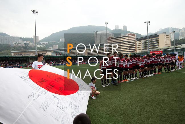 Hong Kong play Japan in their Asia 5 Nations tournament match held at the Hong Kong Football Club on 30 April 2011.  Photo © Tyrone Siu / HKRFU